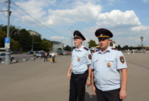 r-politie